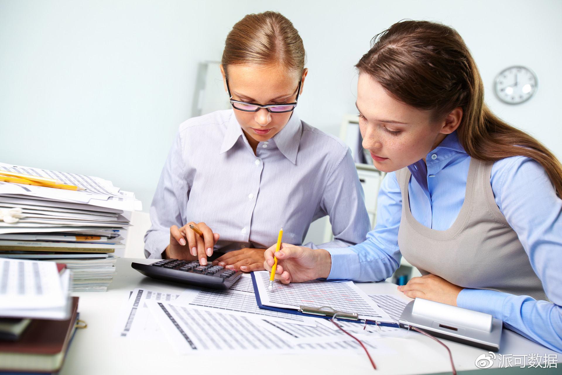 财务记账出纳管理软件