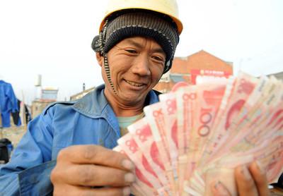 农民工工资问题