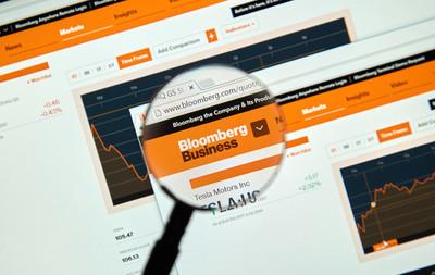 行业财务软件